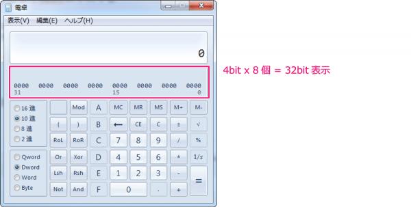 8bit-check_st01