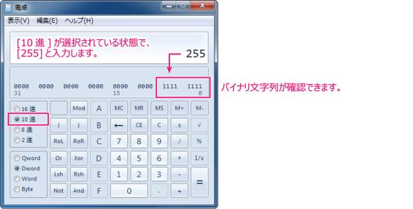 8bit-check_st02