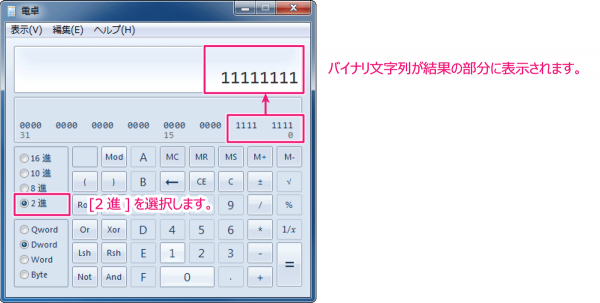 8bit-check_st03