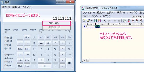 8bit-check_st04