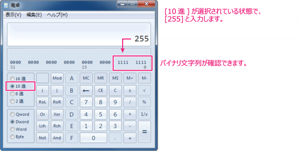 binary-change_st01