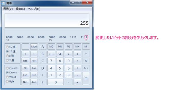 binary-change_st02