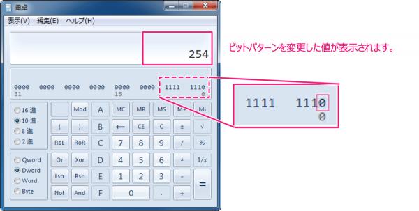 binary-change_st03