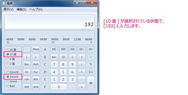 input_ip_st01
