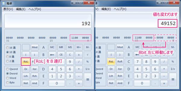 input_ip_st02
