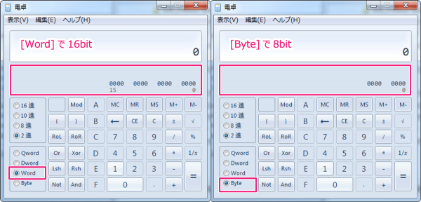 qword-to-byte_st04