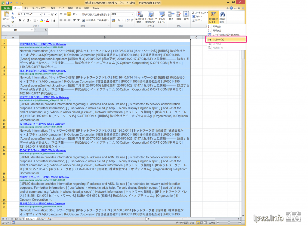 organization-cidr-google_st03